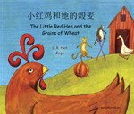 9781846112126: Little Red Hen/Grains of Wheat Chine