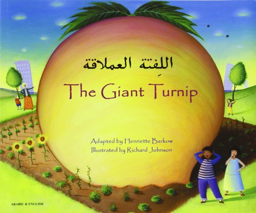 9781846112294: The Giant Turnip (Arabic and English Edition)