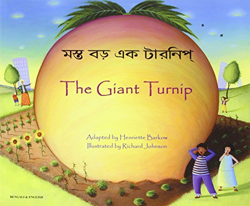 9781846112300: The Giant Turnip (Folk Tales)