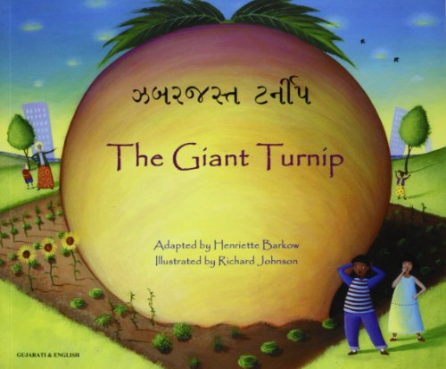 9781846112317: The Giant Turnip (Folk Tales)