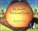 9781846112348: The Giant Turnip Farsi & English (Folk Tales)