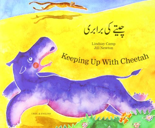 9781846114571: Keeping Up with Cheetah (Urdu Edition)