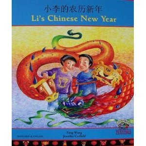 9781846115776: Li's Chinese New Year (English and Polish Edition)