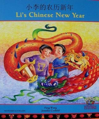 9781846115813: Li's Chinese New Year
