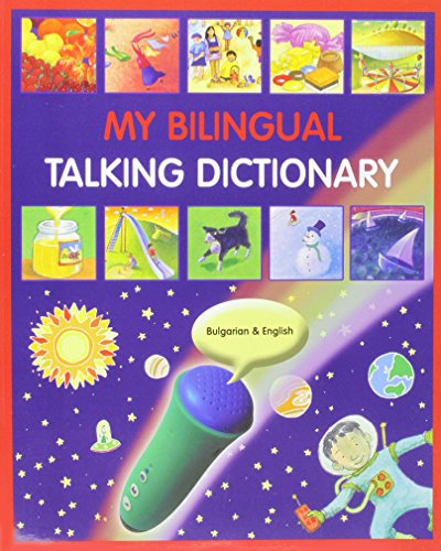 9781846115943: My Bulgarian Talking Dictionary in Bulgarian and English (English and Bulgarian Edition)