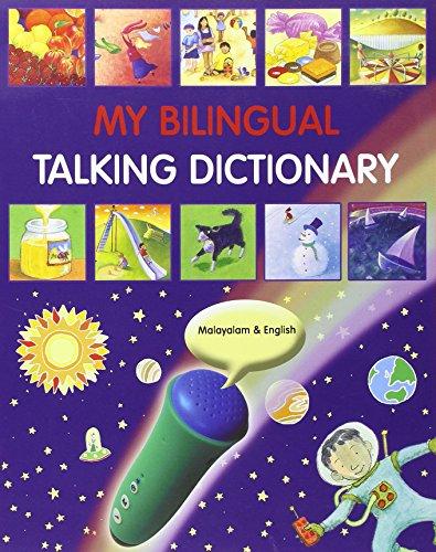 9781846116209: My Bilingual Talking Dictionary in Malayalam and English (English and Malayalam Edition)