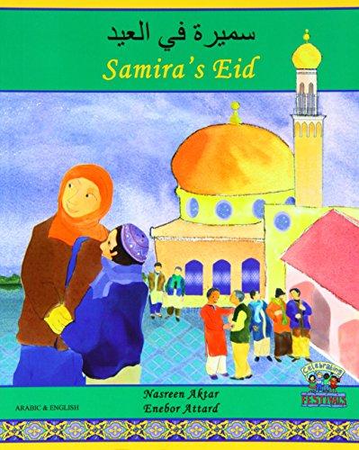 9781846116506: Samira's Eid (English and Arabic Edition)