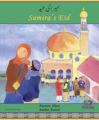 9781846116575: Samiras Eid Urdu