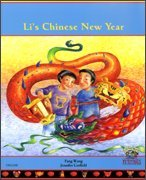 9781846116957: Li's Chinese New Year (English and Arabic Edition)