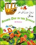 9781846117343: Sports Day in the Jungle (English and Multilingual Edition)
