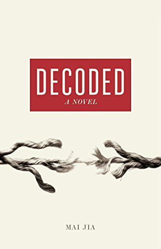 9781846148194: Decoded: A Novel