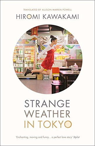 9781846275104: Strange Weather in Tokyo