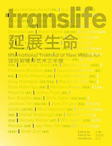 9781846317460: TransLife: International New Media Art