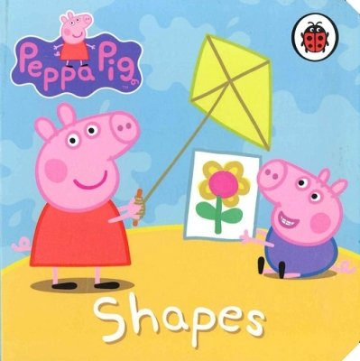 9781846466168: Shapes (Peppa Pig)