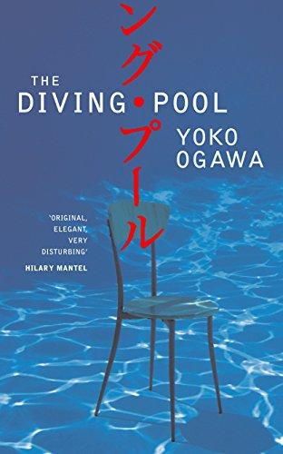 9781846552175: The Diving Pool: Three Novellas