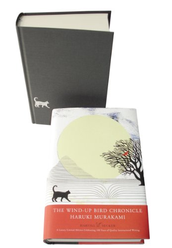 9781846553875: Wind-Up Bird Chronicle - Limited Centenary edition