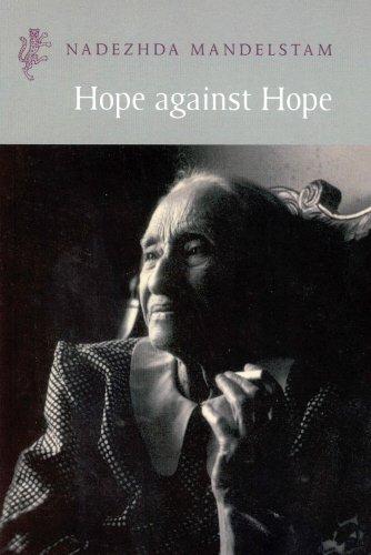 9781846554100: Hope Against Hope