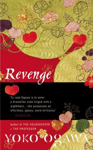 9781846555022: Revenge