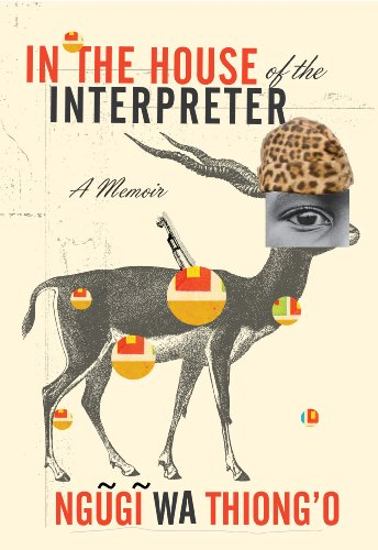 9781846556289: In the House of the Interpreter: A Memoir