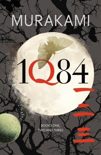 9781846556692: 1Q84: Books 1, 2 and 3