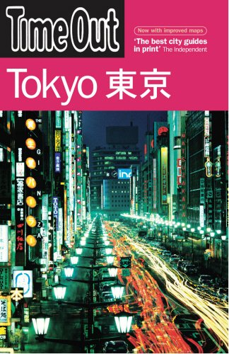 9781846700163: Time Out Tokyo - 5th Edition