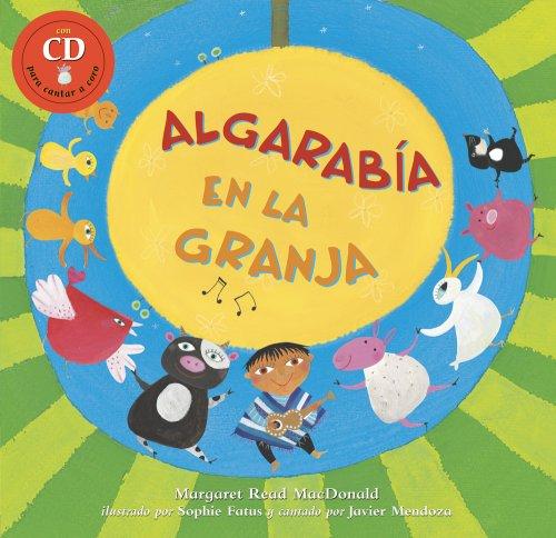 9781846862823: Algarabia en la granja/Farmyard Jamboree (Fun First Steps) (Spanish Edition with CD)