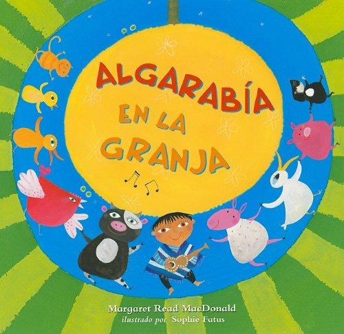 9781846862830: Algarabia en la granja/Farmyard Jamboree (Fun First Steps) (Spanish Edition)