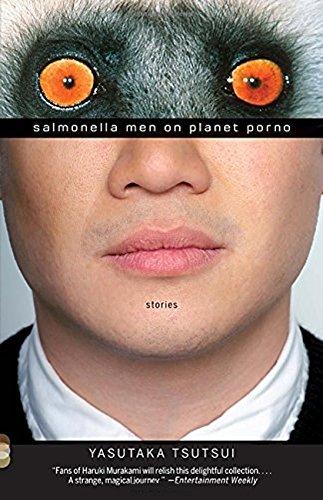 9781846880681: Salmonella Men On Planet Porno