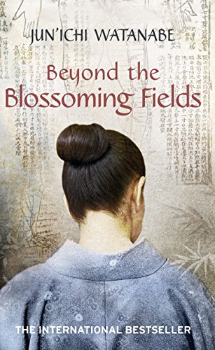 9781846880780: Beyond the Blossoming Fields