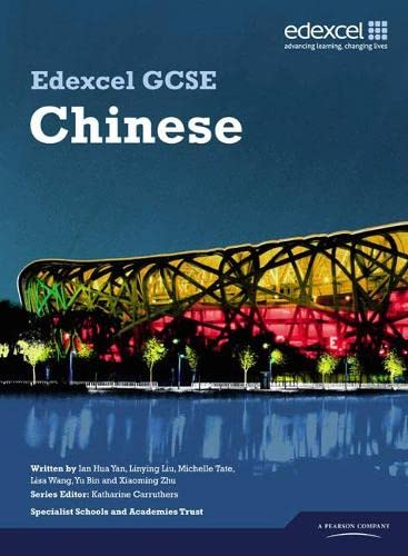 9781846905179: Edexcel GCSE Chinese Student Book