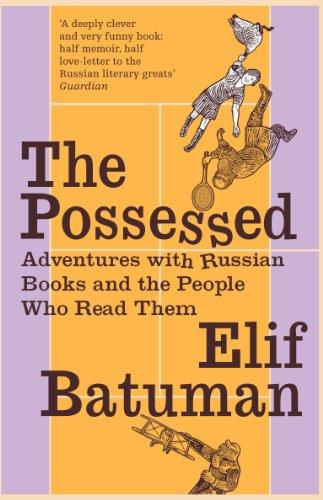 Possessed, the