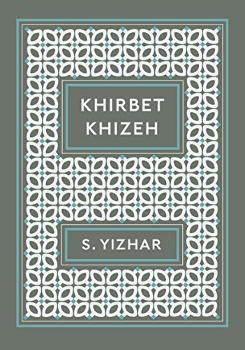 9781847083944: Khirbet Khizeh