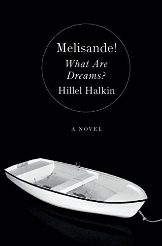 9781847084996: Melisande!: What Are Dreams?