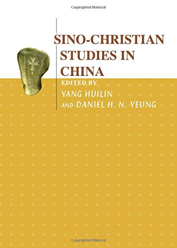 9781847180063: Sino-Christian Studies in China