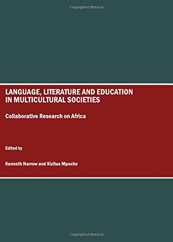 Language, Literature and Education in Multicultural Societies: Kenneth Harrow and