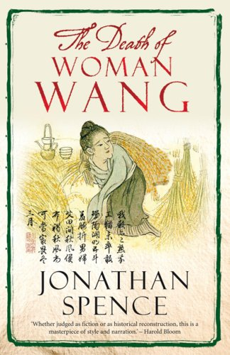 9781847243423: The Death of Woman Wang