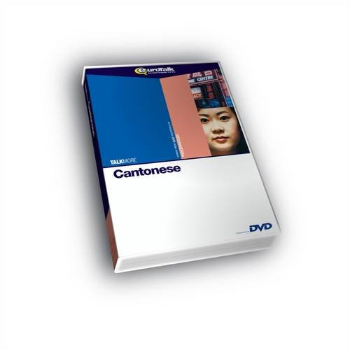 9781847408488: Talk More Cantonese: Interactive Video DVD Beginners+
