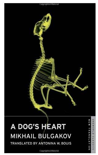9781847492012: Dog's Heart