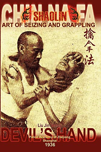 9781847534545: Shaolin Chin Na Fa: Art Of Seizing And Grappling. Instructor'S Manual For Police Academy Of Zhejiang Province (Shanghai, 1936)