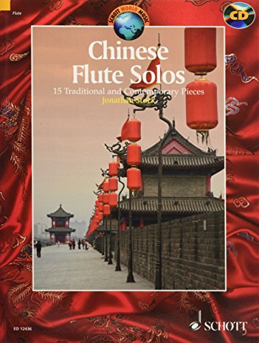 9781847611918: CHINESE FLUTE SOLOS COLLECTION FOR TRADITIONAL CHINESE BAMBOO FLUTE BOOK/CD