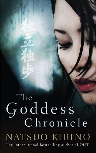 9781847673015: The Goddess Chronicle (Myths)