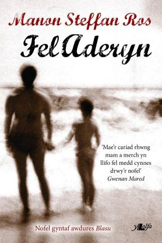 9781847719041: Fel Aderyn (Welsh Edition)