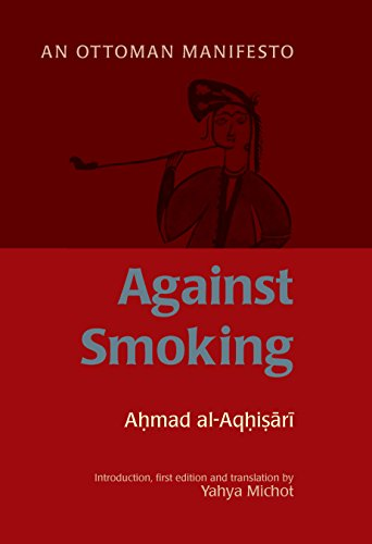 an introduction to the anti smoking debate Ask the anti smokers to work as a group to list start with an introduction be judged on their opinion or which side of the great smoking debate they come.