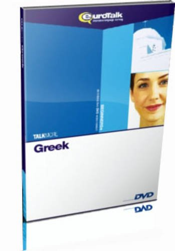 9781847832153: Talk More Greek: Interactive Video DVD Beginners+