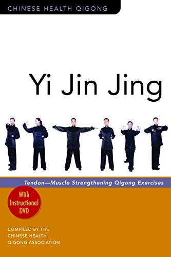 9781848190085: Yi Jin Jing: Tendon-Muscle Strengthening Qigong Exercises (Chinese Health Qigong)