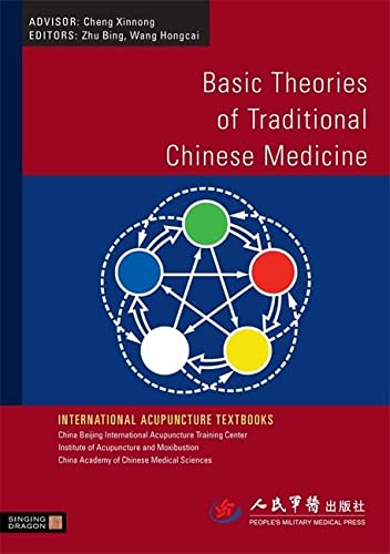 9781848190382: Basic Theories of Traditional Chinese Medicine (International Acupuncture Textbooks)