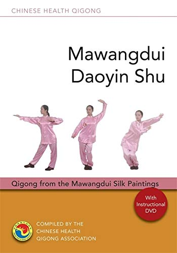9781848191938: Mawangdui Daoyin Shu: Qigong from the Mawangdui Silk Paintings (Chinese Health Qigong)