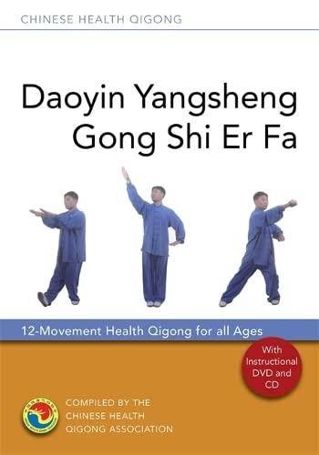 9781848191952: Daoyin Yangsheng Gong Shi Er Fa: 12-Movement Health Qigong for all Ages (Chinese Health Qigong)