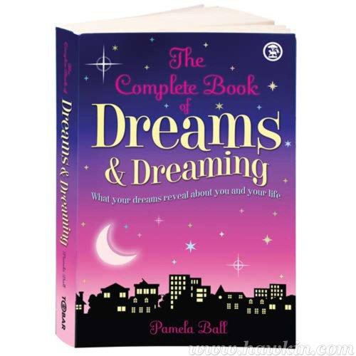 il libro dei sogni e sognare