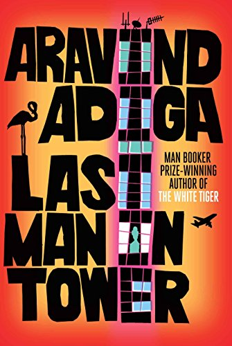 9781848875166: Last Man in Tower